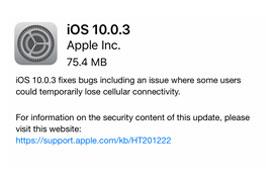 ទាញយក Firmware iOS 11.0.3 បានសម្រាប់អ្នកត្រូវការ!