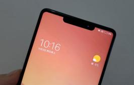 Xiaomi Mi 7 អាចនឹងក្លាយជាស្មាតហ្វូន Android ដំបូងគេ ដែលប្រើប្រាស់ស៊េនស័រសម្គាល់មុខ 3D