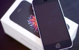 iPhone SE ជំនាន់ទី 2 អាចនឹងបង្ហាញវត្តមាននៅក្នុងខែក្រោយនេះ!