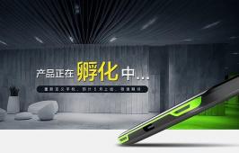 ទូរសព្ទ Gaming របស់ Xiaomi នឹងប្រកាសចេញនៅថ្ងៃទី ១៣ មេសានេះហើយ!