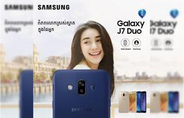 Galaxy J7 Duo ទូរសព្ទកាមេរ៉ាភ្លោះ និងដើរដោយ Android Oreo បានមកដល់ប្រទេសកម្ពុជាហើយ!
