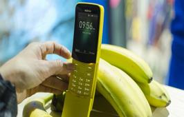 ទូរសព្ទចេករបស់ Nokia ត្រៀមដាក់លក់លើទឹកដីអាស៊ីចុងខែនេះ!