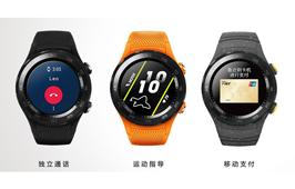 Huawei បញ្ចេញនាឡិកាវៃឆ្លាត Huawei Watch 2 ដែលមានតម្លៃចាប់ពី ២៤០ ដុល្លារឡើងទៅ!