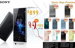 Mega Promotion របស់ Sony បានត្រលប់មកវិញជាថ្មី ចុះតម្លៃទូរសព្ទជាច្រើនម៉ូឌែលចាប់ពីថ្ងៃនេះ!