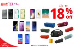 ហាង គួងអ៊ី សាខាច្បារអំពៅ សហការជាមួយ Pi Pay បង្កើតកម្មវិធីលក់បញ្ចុះតម្លៃពិសេសដល់ទៅ 18%