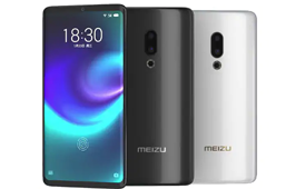 Meizu Zero ស្មាតហ្វូនដំបូងគេក្នុងពិភពលោក គ្មានប៊ូតុងទាំងអស់ គ្មានរន្ធសាកថ្ម, គ្មានរន្ធ Speaker ហើយក៏គ្មានរន្ធដាក់ស៊ីមដែរ