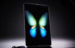 Samsung កំពុងរៀបចំធ្វើការលើ Galaxy Fold ជំនាន់ទី 2 ហើយ អាចមានអេក្រង់ 8 អ៊ីញ និងប៊ិច S Pen ទៀត