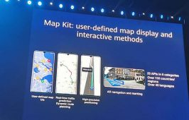 Huawei នឹងបង្កើតកម្មវិធី Map ដោយខ្លួនឯងផ្ទាល់ ដើម្បីប្រកួតជាមួយ Google Maps