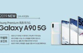 ស្មាតហ្វូន Galaxy A90 នឹងមានបំពាក់បច្ចេកវិទ្យា 5G មកស្រាប់តែម្ដង
