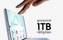 Samsung បង្ហាញពីលក្ខណៈពិសេសមួយចំនួនរបស់ Galaxy Note10/10+