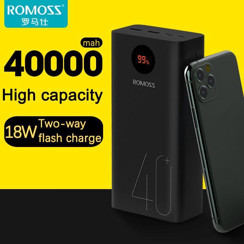 ROMOSS 40000mAh  18W Power Bank