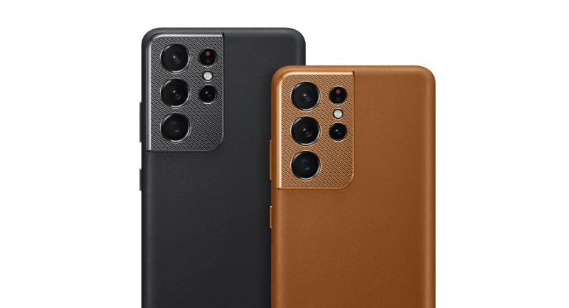 S21 Ultra 5G Leather Cover